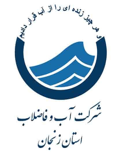 سیستم حفاظت پیرامونی هوشمند شرکت آب و فاضلاب