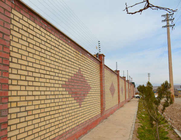 کارخانه چکاد جنوب، شهرک صنعتی ماهدشت